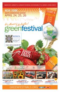 KENZA International Beauty at the GREEN Festival NYC - 2015
