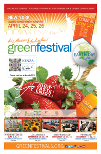 KENZA International Beauty at the GREEN Festival NYC - 2015