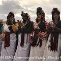 Berber Amazigh Folklore