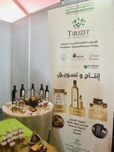 Cooperative Tirizite at Salon National Des Produits de Terroir
